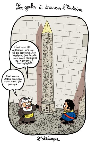 Geek Obelisque