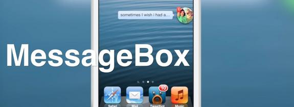 MessageBox