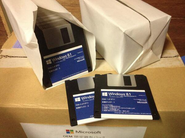 Windows8.1 Disquettes